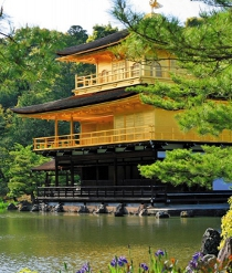 Il giappone un viaggio di nozze lontano dalle mete for Casa tipica giapponese