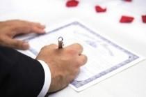 Separazione dei beni - Matrimonio in comunione dei beni ...