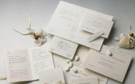 Partecipazioni e inviti di matrimonio