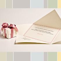 Scatolina portaconfetti con lettera di ringraziamento per la donazione effettuata