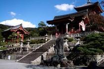 Visita al Tempio Kiyomizu-dera a Kioto per la luna di miele