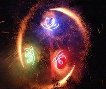 Girandola colorata durante i fuochi d'artificio oeganizzati da Pirotecnica Papa