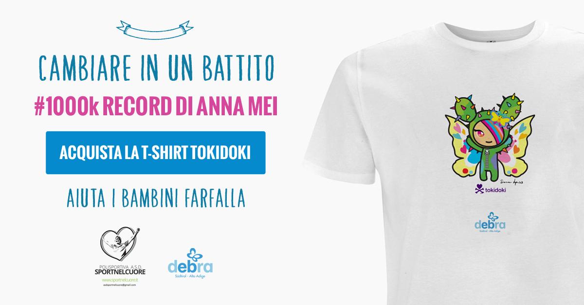 Acquista la maglietta dedicata ai Bambini Farfalla