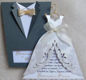 Le partecipazioni di matrimonio