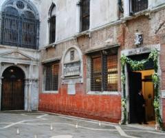 Ingresso della location di matrimonio a Venezia
