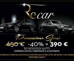 Noleggio auto per il matrimonio a Bari